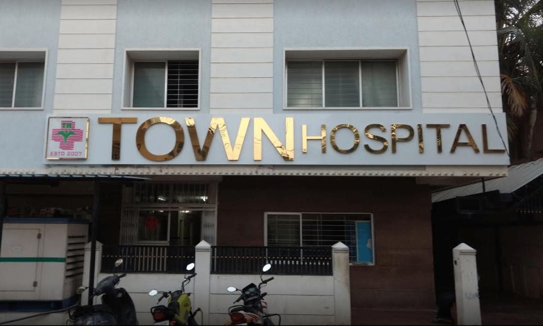 Town Hospital bangalore