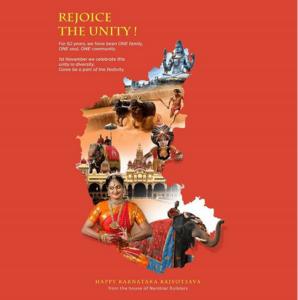 happy karnataka rajyotsava