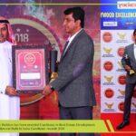 India Excellence Award 2018